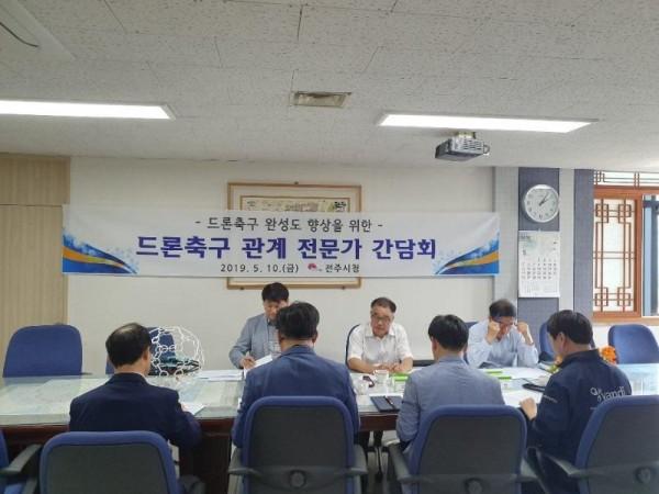 [크기변환]드론축구 완성도 높여 국제대회 준비한다! (2).JPG