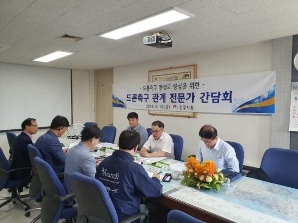 [크기변환]드론축구 완성도 높여 국제대회 준비한다! (3).JPG