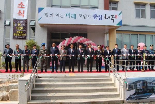 [크기변환]송월동 신청사 개소식, 테이프 컷팅식.JPG