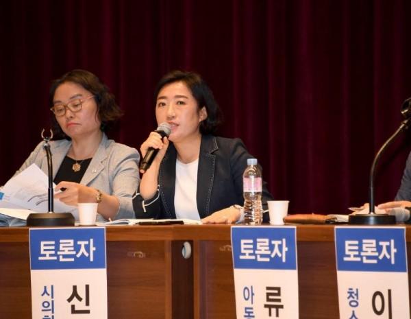 [크기변환]사회복지종사자처우개선대토론회 (5).JPG