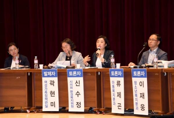 [크기변환]사회복지종사자처우개선대토론회 (2).JPG