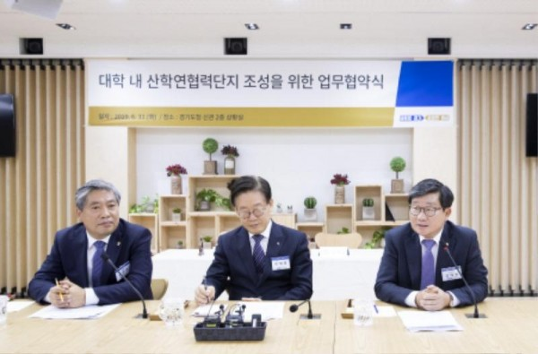 [크기변환]대학 내 산한역협력단지 조성 업무협약식1.jpg