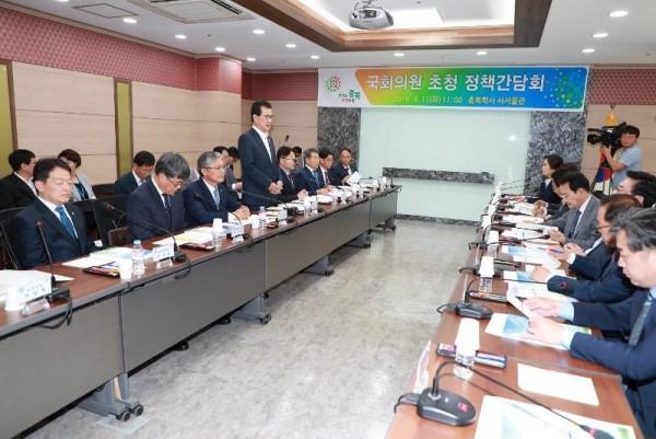 [크기변환]충북도, 국회의원 초청 정책간담회 개최 (3).JPG