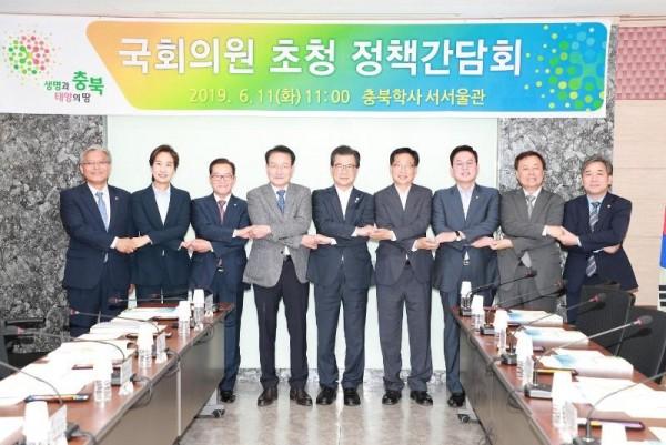 [크기변환]충북도, 국회의원 초청 정책간담회 개최 (2).JPG