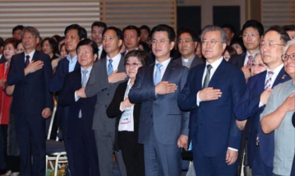 [크기변환]20190705 사회적경제박람회 개막식-국민의례.jpg