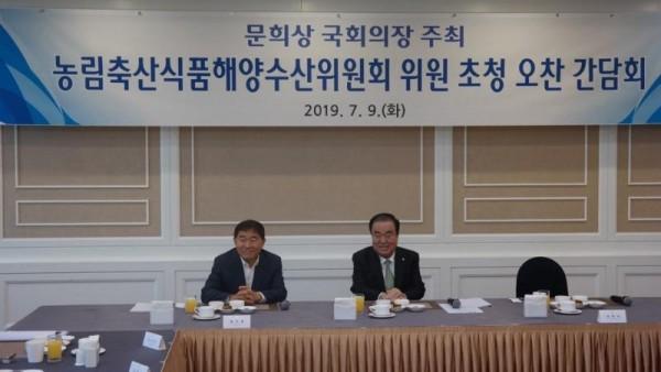 [크기변환]농해수위원-국회의장 오찬 사진_01.jpg