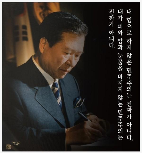 [크기변환]사진_김대중 특별전 관련.jpg