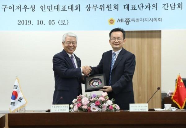 [크기변환]1005 세종시의회+구이저우성 대표단 간담회.JPG