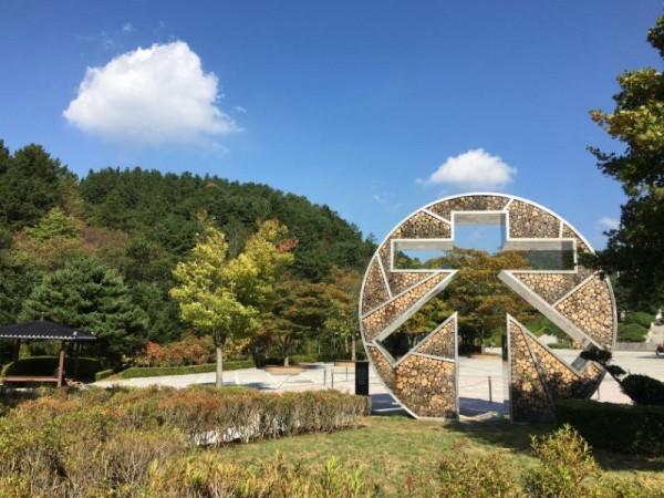 [크기변환]가을이 깊어가는 미동산수목원으로 (1).JPG