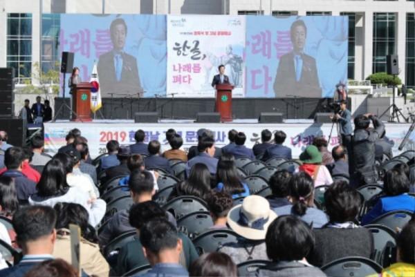 [크기변환]대전시, 573돌 한글날 경축행사 개최 (2).jpg