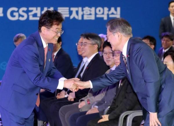 [크기변환]경북규제자유특구_GS건설_투자협약식.jpg