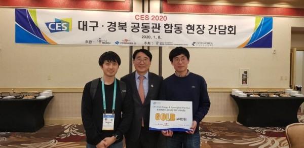 [크기변환]CES2020_대구경북공동관_운영1.jpg