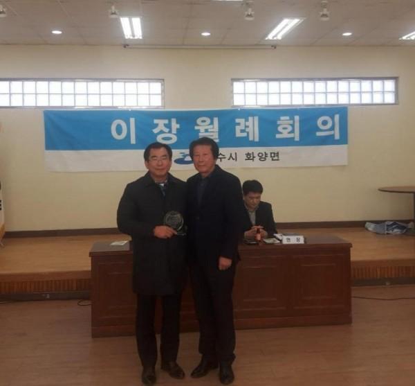 [크기변환]200114 최병용 의원, 감사패 수상.jpg