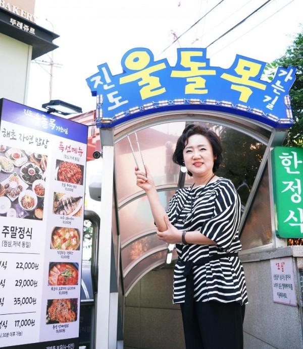 [크기변환]요리 연구가 박안나.JPG
