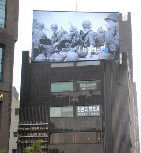 [크기변환]참전국영상-2.JPG