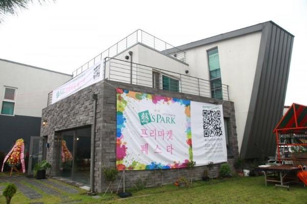 [크기변환]제1회 예스파크프리마켓페스타 미강갤러리에서 진행.jpg