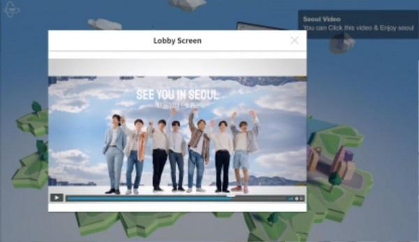 [크기변환]사진 2. 메인화면의 대형 전광판에서 재생되는 2020년 BTS 홍보영상.JPG