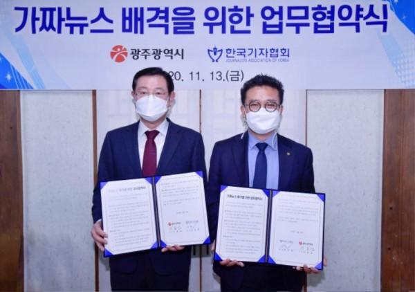 [크기변환]201113 한국기자협회 가짜뉴스 배격 업무협약_GJI8983.JPG