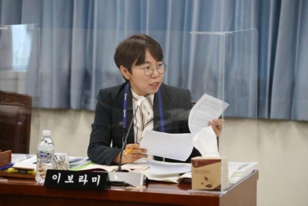 [크기변환]201119 이보라미 의원,, 상임위.JPG