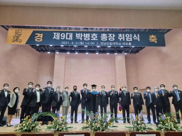 [크기변환]도립대 박병호 총장 취임식.jpg