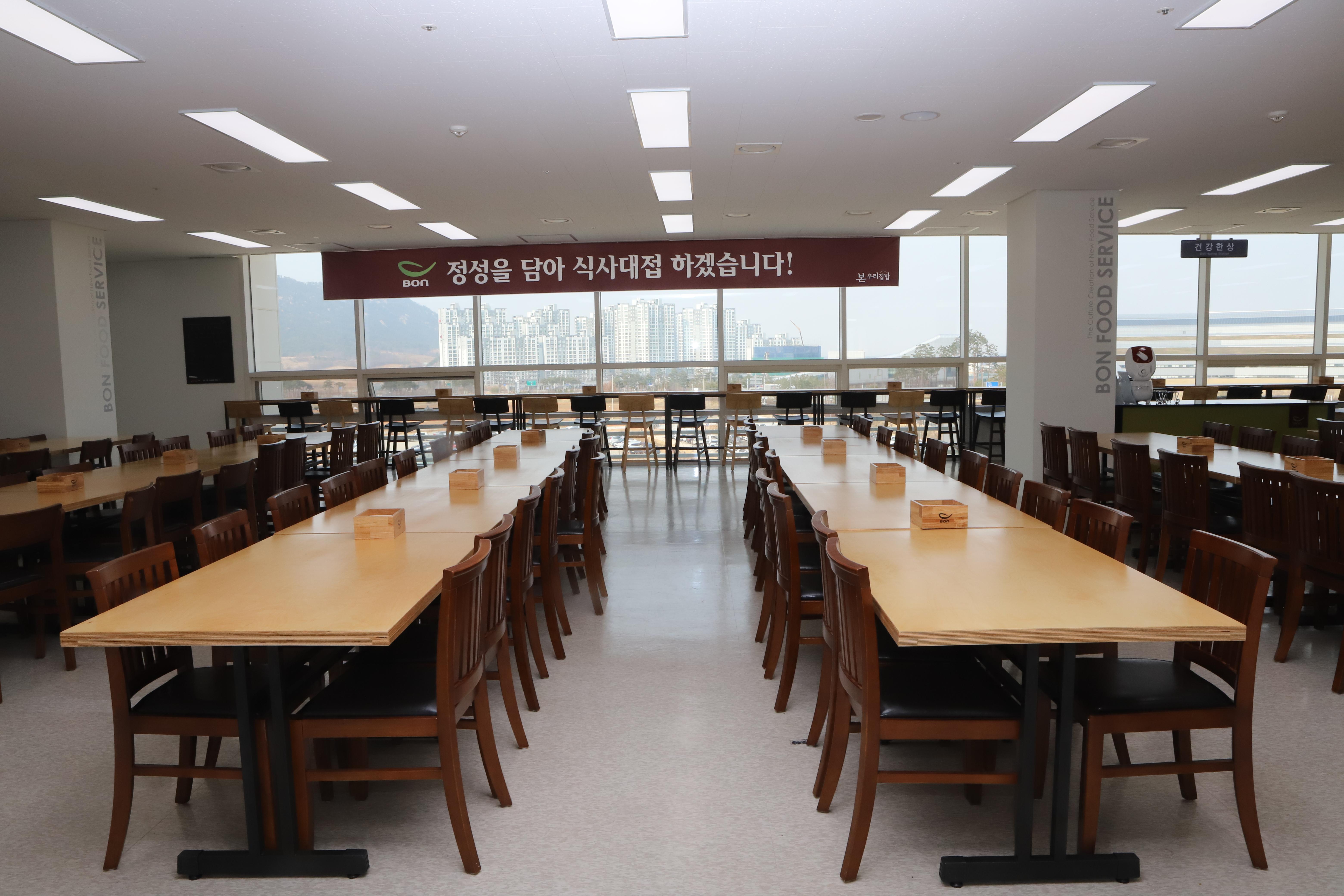 '4대 즐거움' 다시 완성한 충남도서관