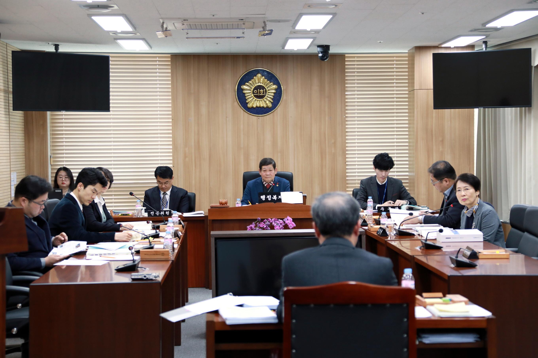 세종시의회 행정복지위원회, 제54회 임시회 2차 회의 개최