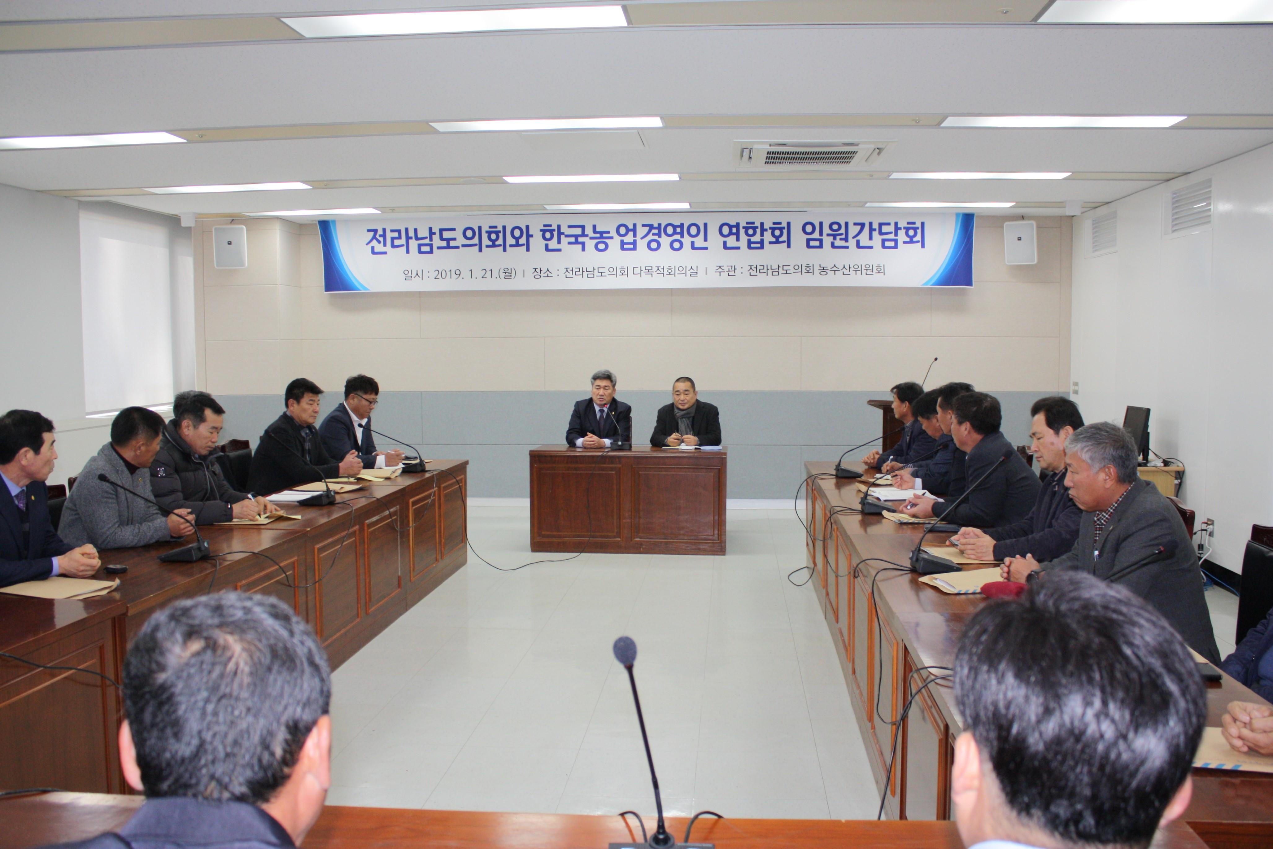전남도의회 김성일 농수산위원장, 농업인들과 새해 첫 간담회