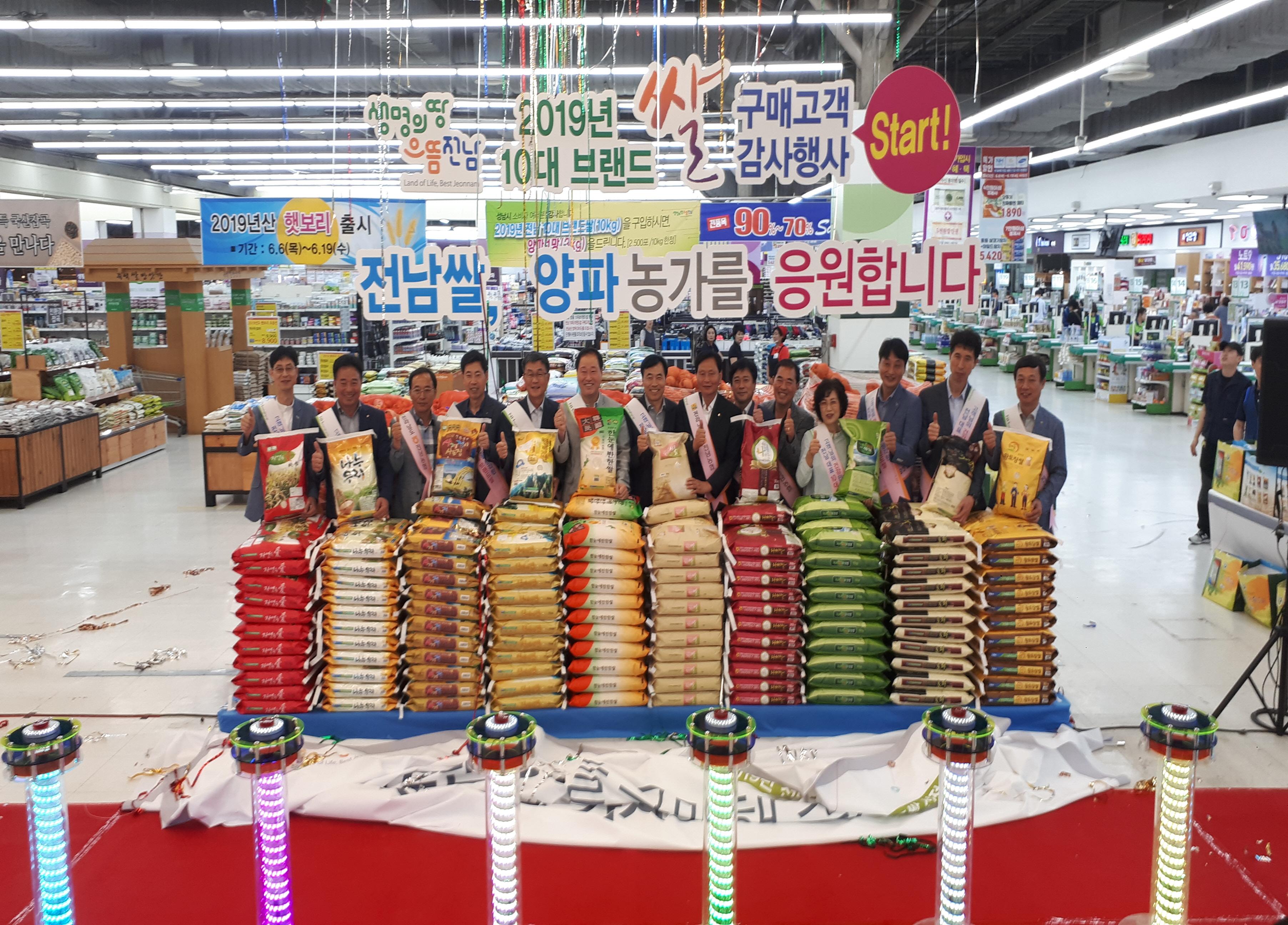 전남 10대 우수 브랜드쌀 수도권 릴레이 홍보