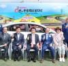 남도답사1번지 강진 '관광택시'로 관광산업 부흥 이끈다!