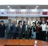 중국 호남성 방문단 충북 의료기관 팸투어 추진