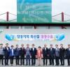 정남진장흥농협, 표고버섯·무산김 하반기 홍콩 첫 수출
