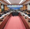 완도군, 2020년도 주요 업무 계획 보고회 개최