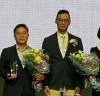 지리산권관광개발조합 - '2019한국관광혁신대상 우수상' 수상