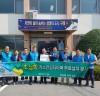 자원봉사단체 초심회, 저소득 독거노인가구에 타이머콕 설치