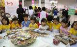 대구에서'음식-식품산업'축제가 열린다