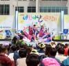 [대전시], 제96회 어린이날 큰 잔치 성료