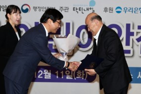 광양시, 어린이 안전 최우수기관 '대통령상' 수상