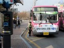 순천시, 6월1일부터 광역시내버스 무료환승 시행