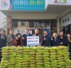 무안군 청계중앙교회, 사랑의 쌀 기탁으로 나눔 실천