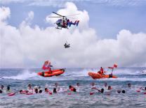 「해양안전 사진 특별 전시회」