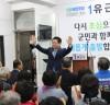 김영록 전남지사 후보, 유근기·공영민 군수 예비후보 개소식 찾아 '응원'