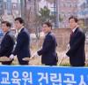 여수 청소년해양교육원 5년 만에 '첫 삽'