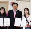 함평군, 대학교 장학생 29명 선발…장학금 4800만원 전달