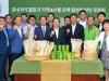 담양군, 쌀산업 발전 위한 농협RPC 통합 '본격화'