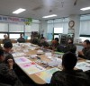 구례군 보건의료원, 군장병 대상 마음캠프 프로그램 운영