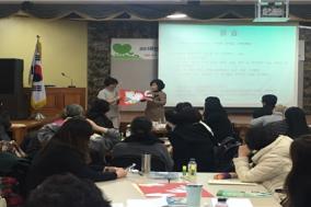 아동 심리치료 전문성 강화로 학대피해아동 돕는다