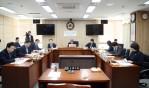 세종시의회, 공공시설물 인수점검 특별위원회 회의 개최