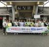 곡성군, 농번기철 농업기계 안전사고 예방 캠페인 전개