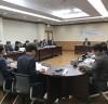 강진군, 민선7기 군수 공약 및 의견 제시사항 점검