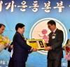 연이은 수상… 높아진 장성군 위상 '재확인'